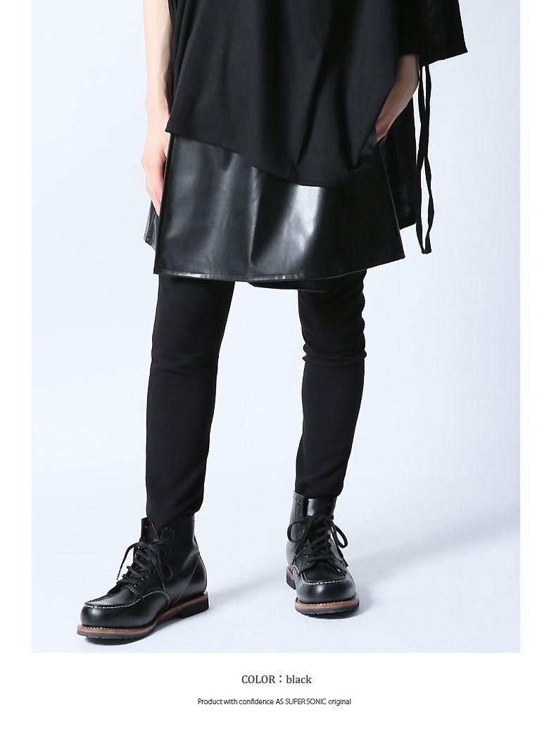 日本製スカート