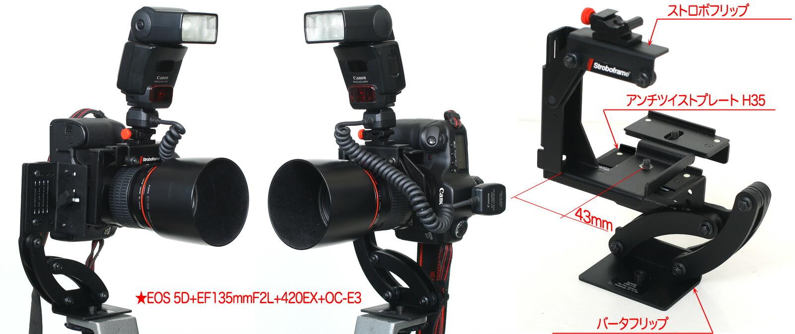 レンズ光軸を変えずに縦横をワンタッチ変更・外付けフラッシュ用フリップ