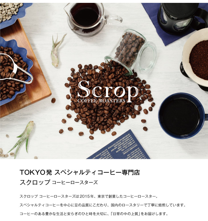Scrop
