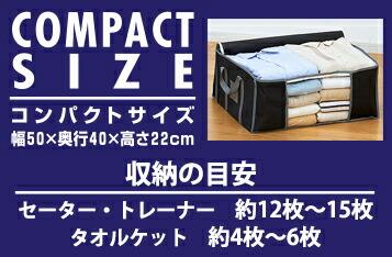 竹炭収納箱/コンパクトサイズ