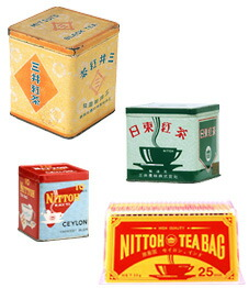 日本初の国産ブランド紅茶を発売した会社です