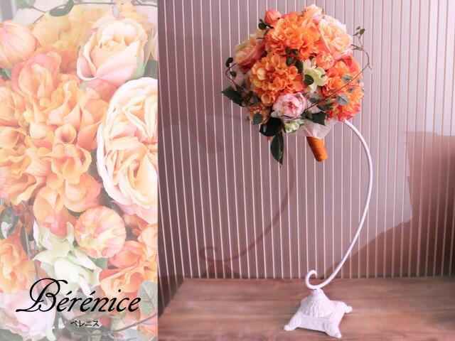 ダリア バラ ラウンド オレンジのハッピーカラーのブーケ アーティフィシャルフラワー(造花) ウェディング ベレニスアップ