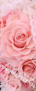 ピンクの濃淡が可愛い!ラブリーなキャスケードブーケ
