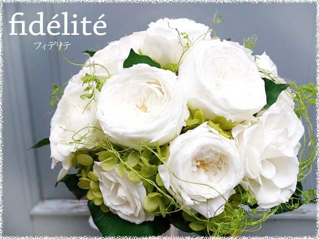 白グリーンの上品な王道きれいめラウンドブーケ フィデリテアップ