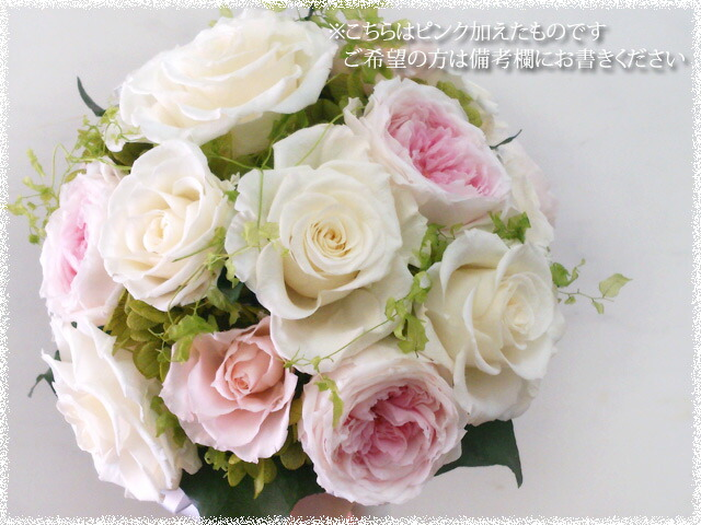 白グリーンの上品な王道きれいめラウンドブーケ フィデリテピンク