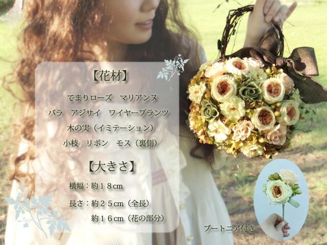 ナチュラルで可愛い森ガール風バックブーケ ゼフィール花材