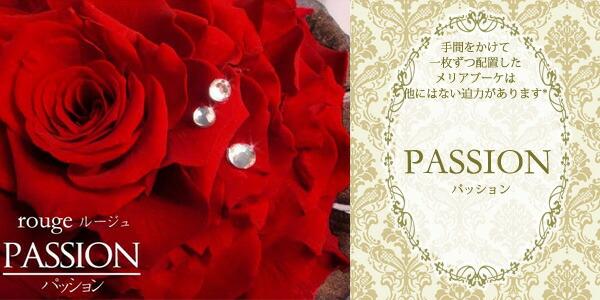 バラの花びらを一枚ずつ丁寧に貼り付けた手間をかけたメリアブーケ* 他にはない迫力が魅力です!