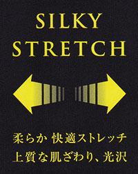 SILKY STRETCH