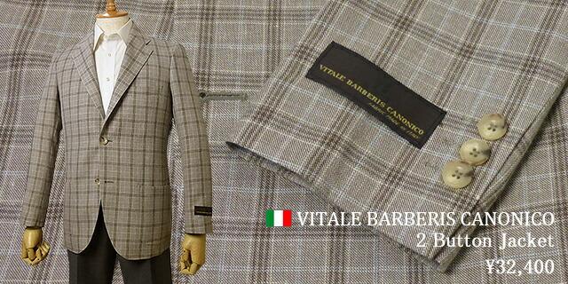 イタリア カノニコ製生地使用 2ボタンジャケット