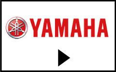 ヤマハの発電機一覧
