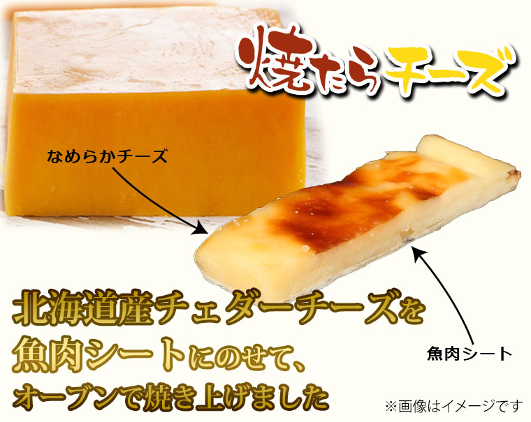 3種のチーズセット