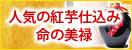 純米吟醸原酒『のんでみやがれ!』 1800ml【飲食店様限定品】