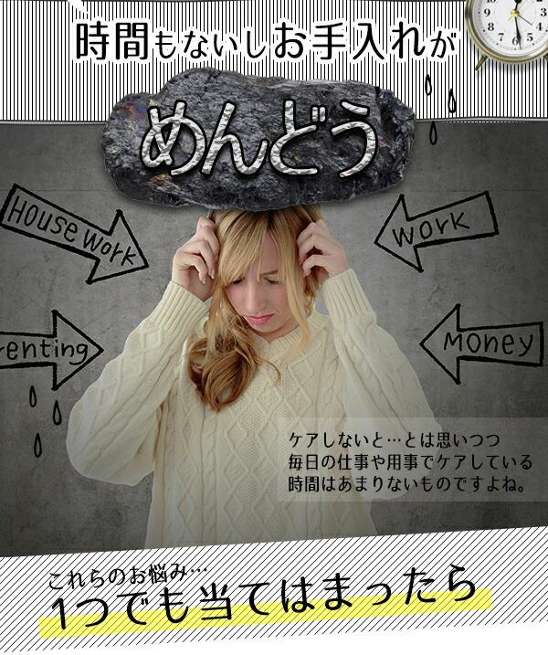 ナイトブラ/ゆめふわブラジャー/啓発2