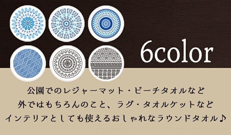 ラグタオル/説明1