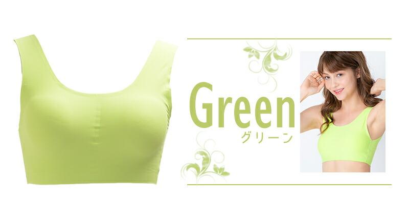 salalady/緑