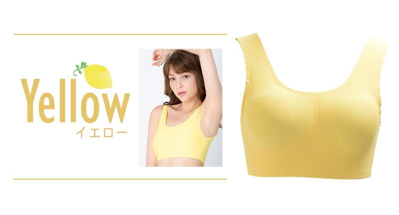 salalady/黄色