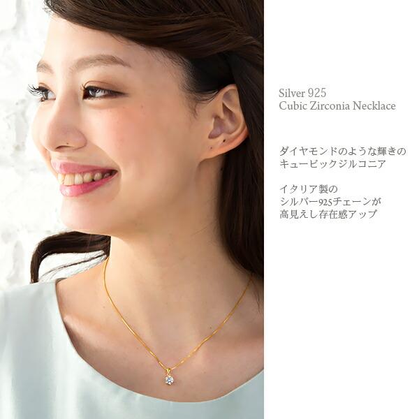 K18 プラチナ ネックレス ギフト