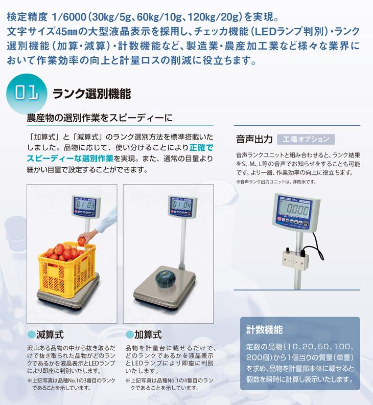 高精度デジタル台秤DP-6800