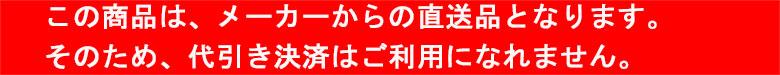 daibiki-02