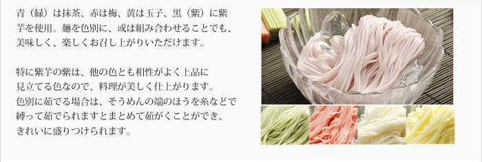 miwayama: 供挂面丰富多彩的5色的色彩鲜明的手总计挂面华五彩900g赠答使用的礼物家族庆贺回敬分娩漂亮的三轮山本HNG-30 | 日本乐天市场