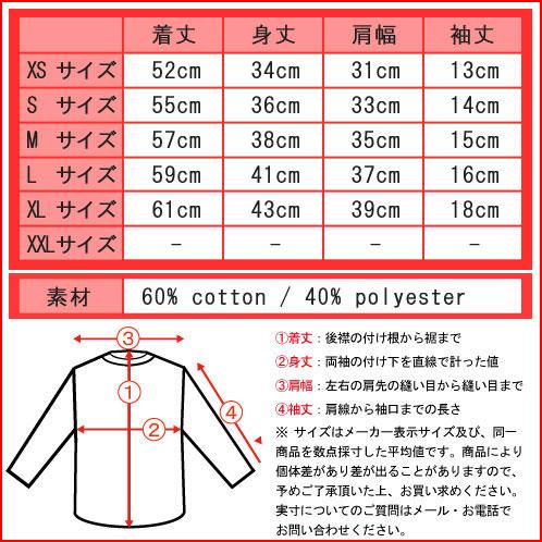 アバクロ Abercrombie&Fitch 正規品 レディース 半袖Tシャツ SCRIPT LOGO GRAPHIC TEE 157-584-1121-001