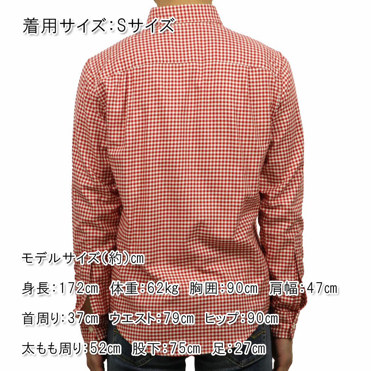 アバクロ Abercrombie&Fitch 正規品 メンズ 長袖シャツ  Gingham Herringbone Button-Up Shirt 125-168-2370-508