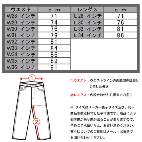 ホリスター HOLLISTER 正規品 メンズ チノパンツ Classic Straight Chinos 330-302-0191-045
