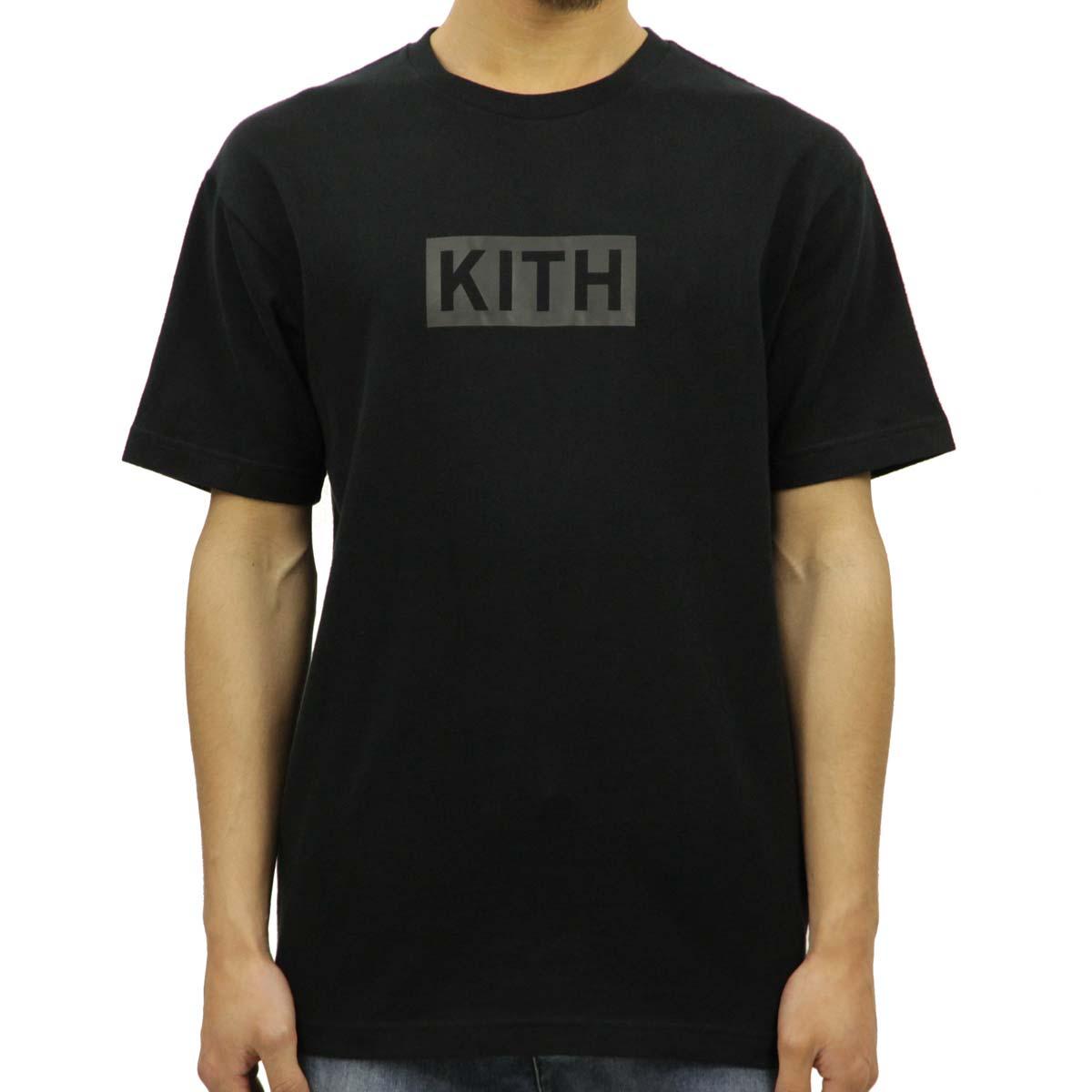 kith_1