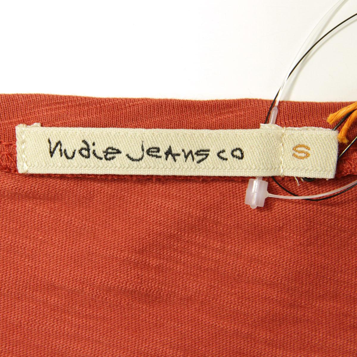 nudie_2