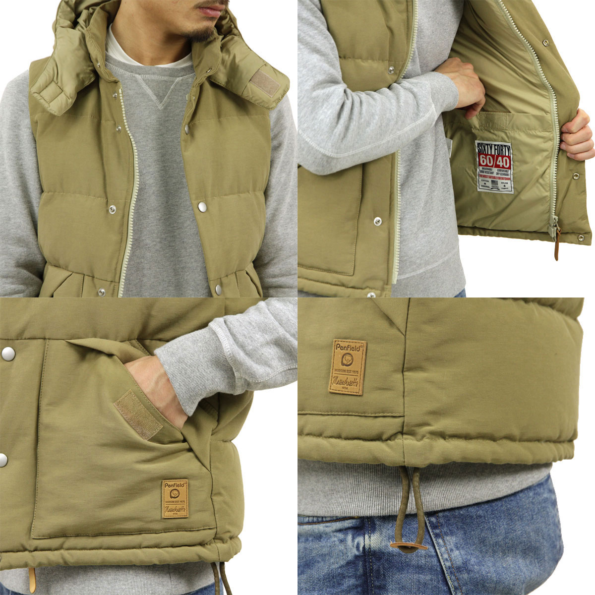 penfield_1