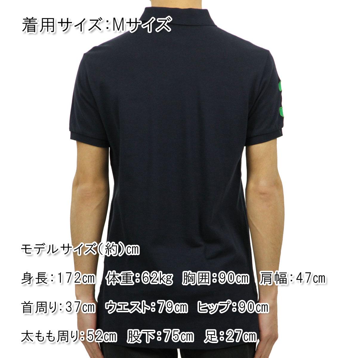 Black Polo Shirt Designs | ANLIS