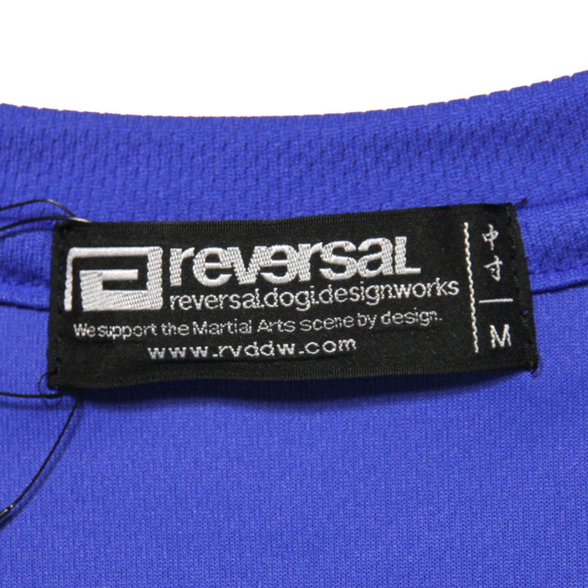 reversal_10