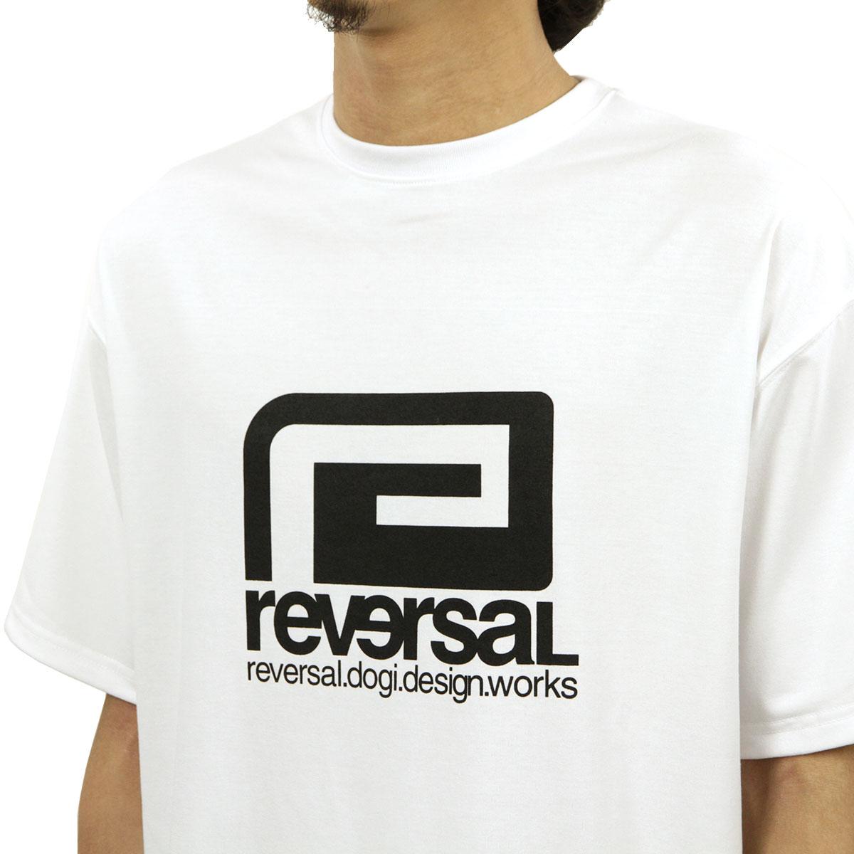 reversal_13