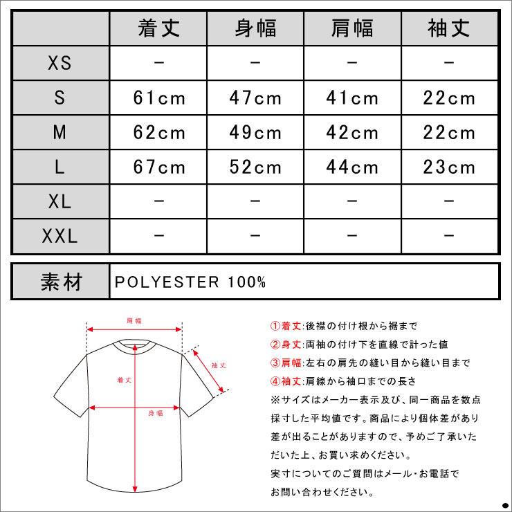 リバーサル REVERSAL 正規販売店 メンズ 半袖ポケットTシャツ  MMA×rvddw Cage Pocket Tee MMA14-39 BLACK