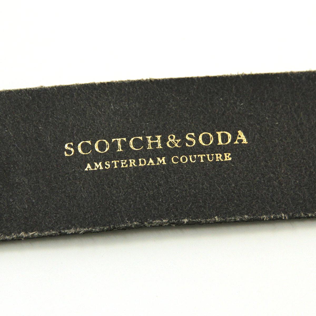 scotch_soda_14
