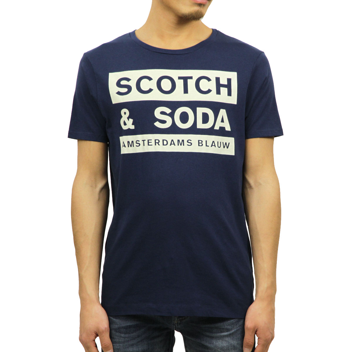 scotch_soda_15