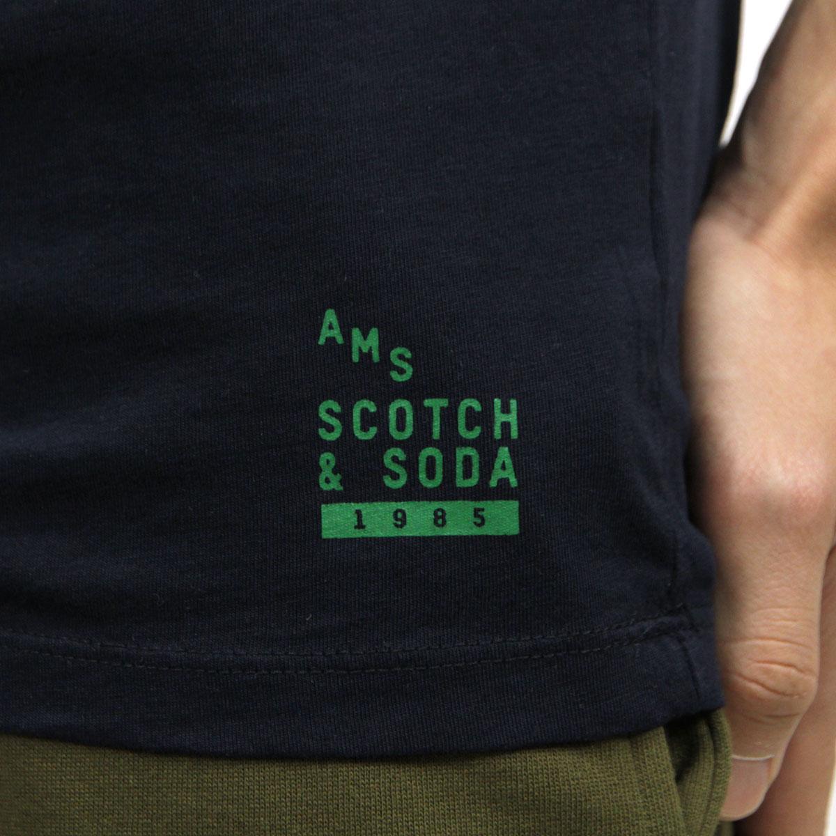 scotch_soda_15