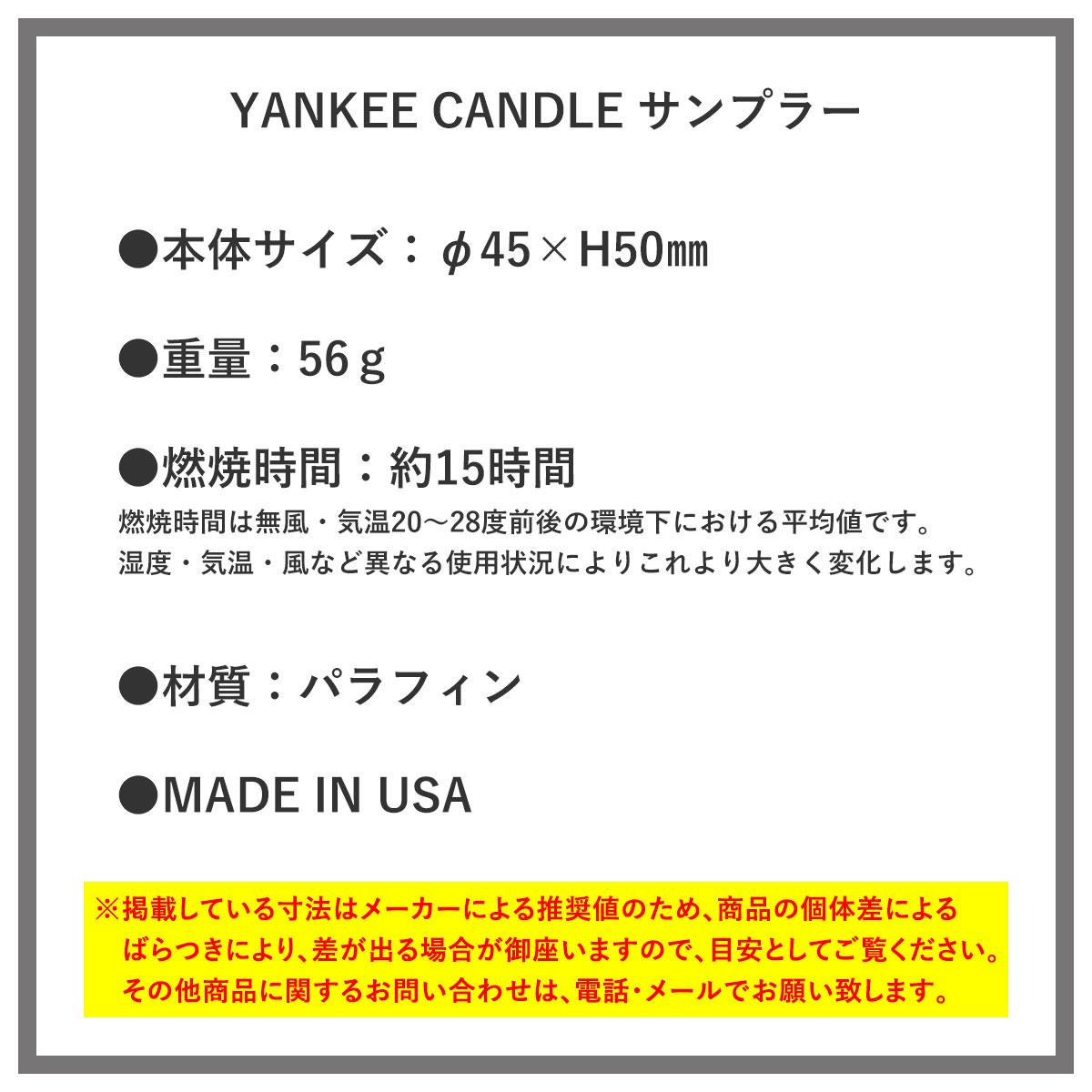 yankee_1