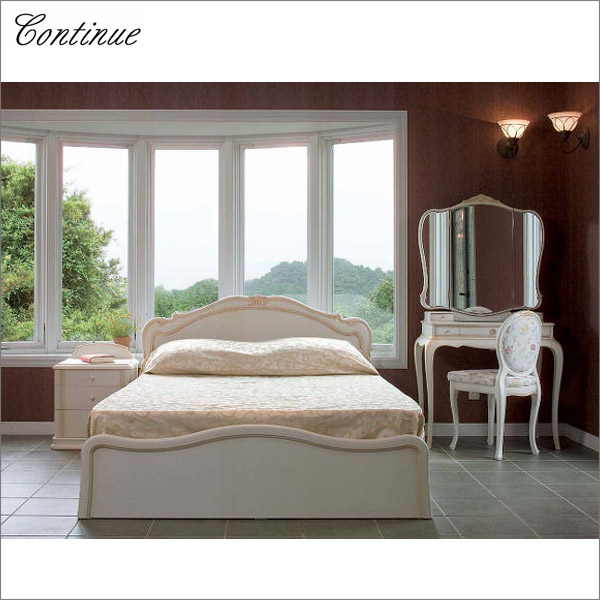 Suzuki Furniture Mixstyleinterior Continu Bed Frame B 14 Wide