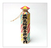 六角棒(蘇民将来子孫家紋)