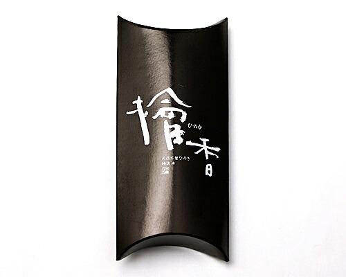 桧の香(森林浴スプレー)【10ml入り】