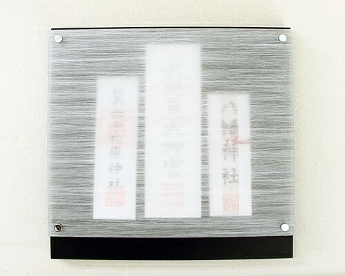 Wall神棚 神路山 ガラス棚板無し ブラック