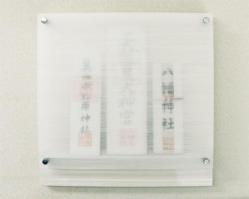 Wall神棚 神路山 ガラス棚板無し ホワイト