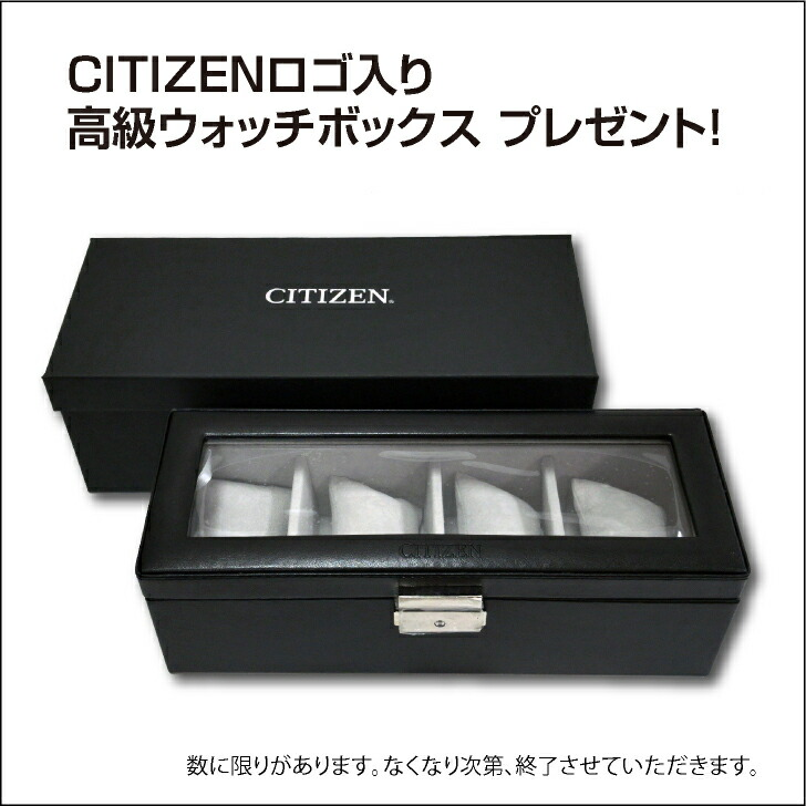 citizen_box
