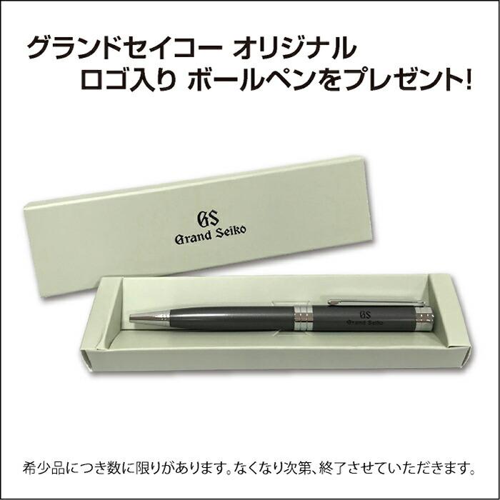 GSボールペン