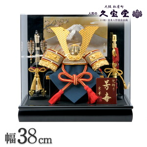 8号黄金兜彫金富士アクリルケース