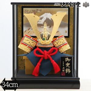 13号 金赤 彫金富士山 兜ケース飾
