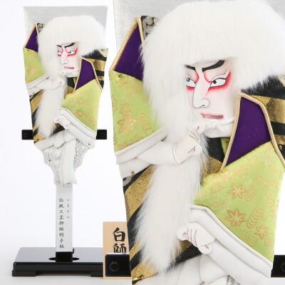 13号 歌舞伎羽子板 白獅子 立台飾