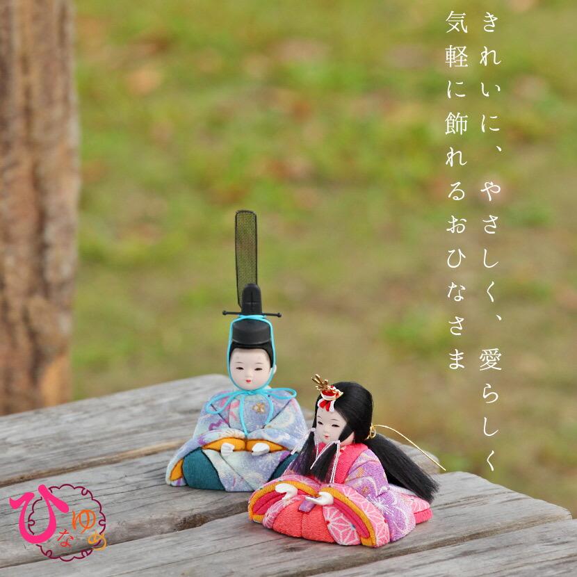新井久夫 ひなまり 枠-WAKU 十人飾 17 枚目