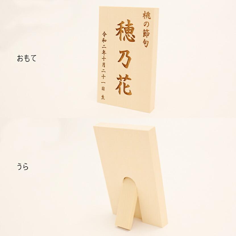名前札横型レーザー彫刻 3 枚目